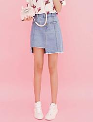 Sign Korean version was thin light-colored denim button irregular skirts women denim skirt