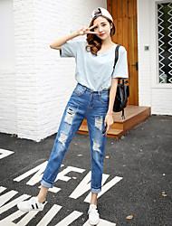 Sign spring models Korean BF wind waist big yards loose harem pants hole jeans feet pantyhose
