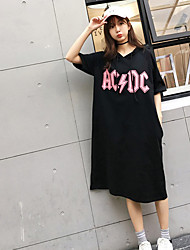 Sign 2017 spring and summer / loose hooded long section of large size women short-sleeved dress