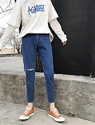 signe neuf vent bf était mince grands chantiers en vrac trou jean pantalon sarouel pieds féminins