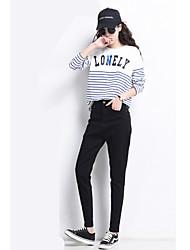 signo # de invierno nuevos negros jeans gris harem de hembras cintura suelta los pantalones de zanahoria