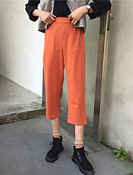Perto da primavera e verão nova coreano moda magro selvagens cintura solta micro-bomba nove pontos calças ~