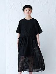 Su korea véritables v-neck harnais vague point de vague lacet perspective flottante longue section bas de jupe robe