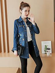signe manteau de printemps version coréenne de la longue section des blouses de veste en denim trou diamant coupe-vent marée