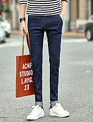 2017 Japanese new spring and summer men's jeans tide men's casual pants trousers hole stretch teen