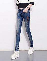 Damen Einfach Mittlere Hüfthöhe Micro-elastisch Jeans Skinny Hose einfarbig