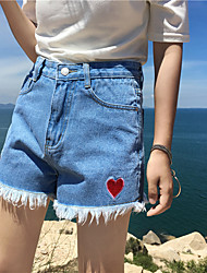 Sinal novo coreano cintura alta amor bordado jeans shorts tassel burr nett