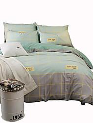 Yuxin®cotton простая сделка 4-х слойный саржевый активный комплект для печати комплект постельных принадлежностей