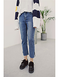 Sign 2017 Korean washing wear white cuffs slit edges Weila jeans