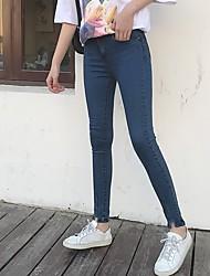 Assinar uma nova mulheres fivela significativamente finas calças lavadas calças jeans feminino