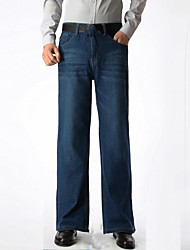 Men's Mid Rise Micro-elastic Jeans Pants,Vintage Straight Wide Leg Solid