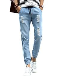 Homme simple Taille Normale non élastique Jeans Pantalon,Sarouel Déchiré Couleur Pleine