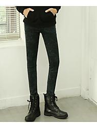 Homme Street Chic Taille Normale Jeans Pantalon,Slim Couleur Pleine