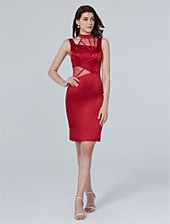 TS Couture Cocktail Party Dress - Celebrity Style See Through Sheath / Column High Neck Knee-length Satin with Pleats