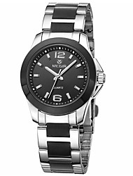 Men's MEGIR Business Casual Shell Stainless Steel Quartz Watch