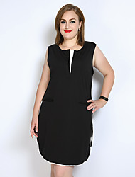 Really Love Women's Plus Size Casual/Daily Party Sexy Simple Cute Loose Shift Black and White Dress,Color Block Round Neck Knee-length Sleeveless