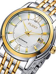 Men's Fashion Watch Quartz Alloy Band Silver Black/Silver Black/Gold Silver