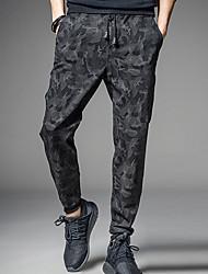 Hombre Activo Tiro Medio Micro-elástica Chinos Pantalones,Delgado Camuflaje