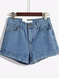 Women's High Rise strenchy Shorts Pants,Street chic Slim Solid