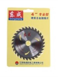 East Is A 4-Inch Alloy Circular Saw Blade With A Quick Cut Of 110X40T Conventional Wood
