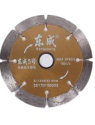 East East Into Diamond Saw Blades Into 5  112-20 X1. 8 - / 1 Piece