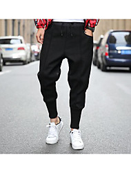 Hombre Activo Tiro Medio Microelástico Chinos Pantalones de Deporte Pantalones,Pantalones Harén Un Color