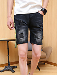 Homme Taille Normale Extensible Jeans Short Pantalon,Mince Slim Lettre Blocs de Couleur