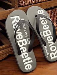 Men's Slippers & Flip-Flops Spring Comfort Tulle Casual