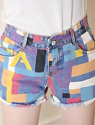 Women's High Rise Micro-elastic Jeans Shorts Pants,Cute Wide Leg Color Block