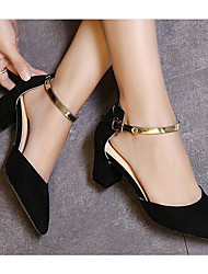 Women's Heels Light Up Shoes Satin Office & Career Casual Low Heel Blushing Pink Black