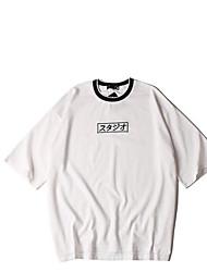 Tee-shirt Homme,Lettre Décontracté / Quotidien simple Manches Courtes Col Arrondi Coton