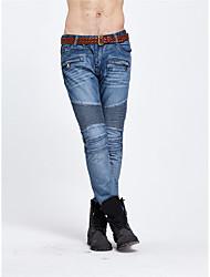 Homme simple Taille Normale Micro-élastique Jeans Pantalon,Slim Blocs de Couleur