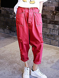 Women's Mid Rise strenchy Harem Pants,Simple Harem Solid