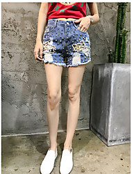 Women's Low Waist strenchy Shorts Pants,Cute Relaxed Solid