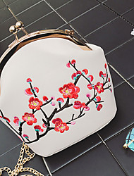Women Shoulder Bag PU All Seasons Formal Casual Event/Party Wedding Office & Career Saddle Kiss Lock Black White