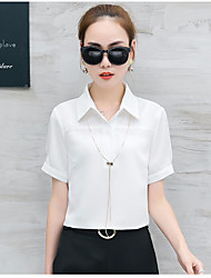 Women's Going out Simple Summer Shirt Dress Suits,Solid Shirt Collar Short Sleeve Micro-elastic