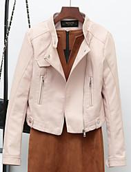 Для женщин Куртка Круглый вырез