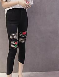 Damen Einfach Mittlere Hüfthöhe strenchy Jeans Skinny Hose