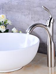 MittellageKeramisches VentilGebürsteter Nickel , Waschbecken Wasserhahn