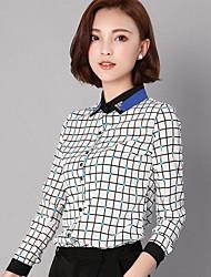 Damen Gestreift Einfach T-shirt,Ständer ¾-Arm Seide