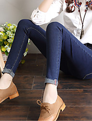Women's Mid Rise strenchy Jeans Pants,Simple Harem Solid