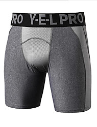 Men's Hiking Shorts Fitness, Running & Yoga Quik Dry Outdoor Casual Shorts for Running/Jogging Soccer/Football Casual Back Country Outdoor