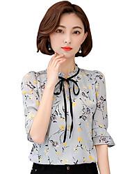 Women's V Neck Ruffle Side Plus Size Cute Summer Shirt Floral V Neck Flare Sleeve Chiffon Blouse