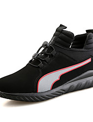 Brand Men's Trainers 2017 New Fashion Sneakers Comfort Tulle Running Breathable Shoes