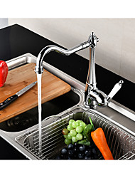 Contemporary Tall/High Arc Centerset Rotatable with  Ceramic Valve Single Handle One Hole for  Chrome , Kitchen faucet