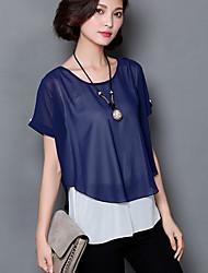 Damen Solide Einfach Alltag T-shirt,Rundhalsausschnitt Kurzarm Seide