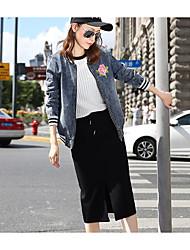 Women's Denim Jacket Stand Long Sleeve