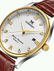 Men's Fashion Watch Quartz Automatic self-winding Calendar Water Resistant / Water Proof Alloy Band Brown