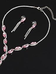 Цепочка Серьги указан Аквамарин Рубин Мода Pоскошные ювелирные изделия Elegant Драгоценный камень Циркон В форме сердца1 ожерелье 1 пара