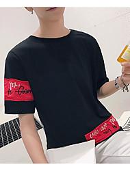 Tee-shirt Homme,Couleur Pleine Imprimé Plein Air Vintage Chic de Rue Manches Courtes Col Arrondi Coton
